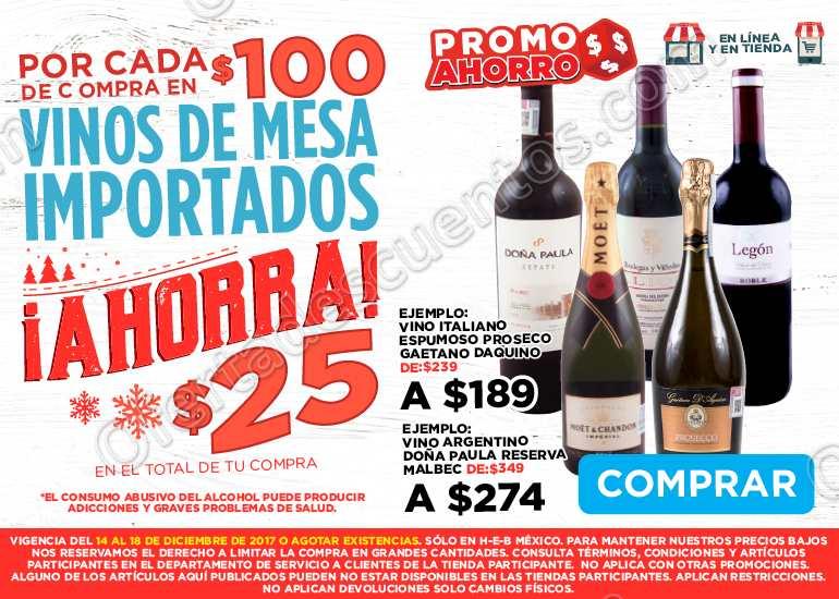 HEB: $25 por Cada $100 de Compra en Vinos Importados