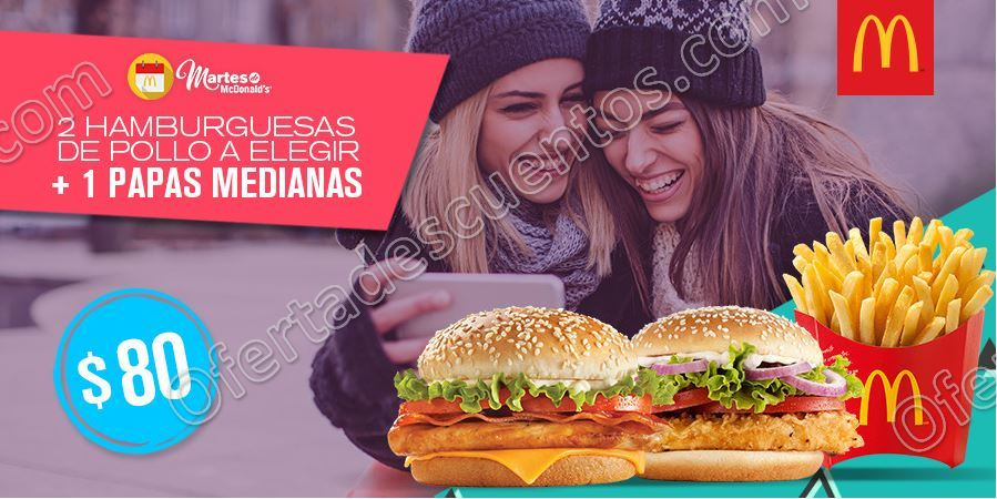 Cupones Martes de McDonald's 16 de Enero 2018