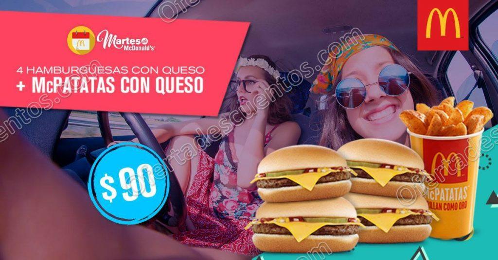 Cupones Martes de McDonald's 9 de Enero 2018