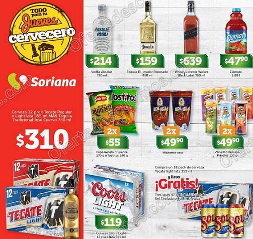 Soriana: Ofertas Jueves Cervecero 22 de febrero 2018