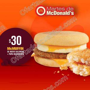 Cupones Martes de McDonald's 17 de Abril 2018