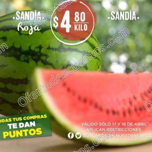 Ofertas frutas y verduras Martes y Miércoles del Campo Comercial Mexicana 17 y 18 de abril 2018