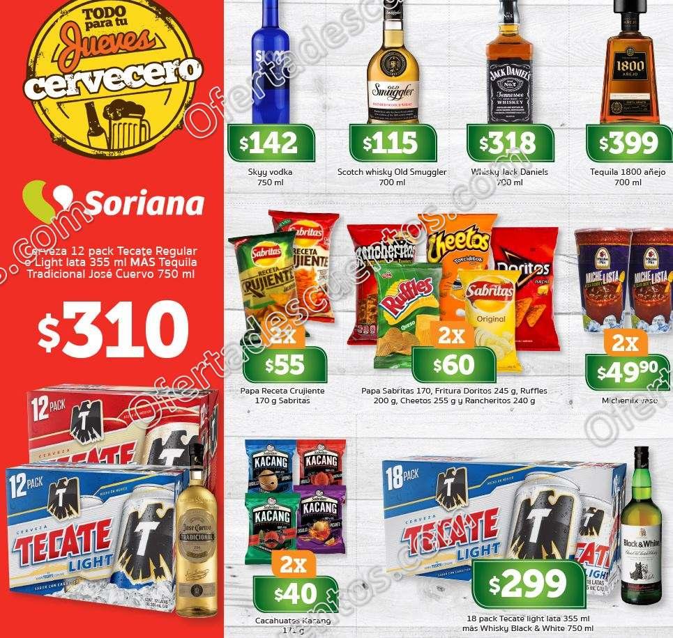 Soriana: Ofertas Jueves Cervecero 12 de abril 2018