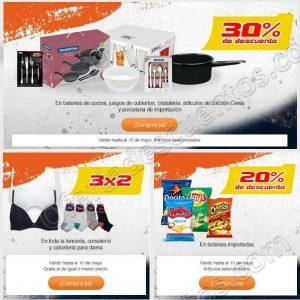 Chedraui: Promociones para el día de las madres 3×2 en lencería, corsetería y más