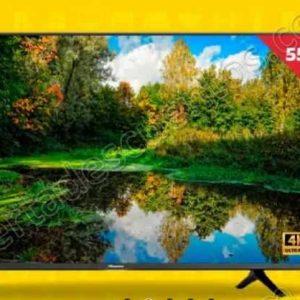 Hot Sale Elektra 2018: Pantalla LG 55″ UHD 4K a $8,745 con Banamex