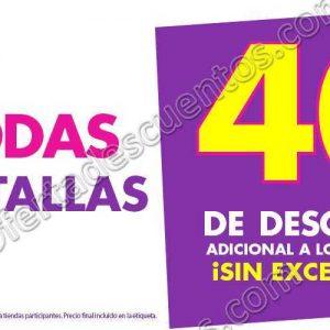 Suburbia: 40% de descuento en Pantallas, 25% en toda la marca Philips y 10% pagando con Banco Azteca