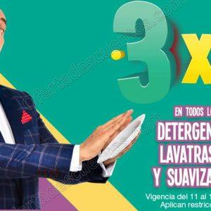Julio Regalado 2018: 3×2 en Detergentes, Lavatrastes y Suavizantes