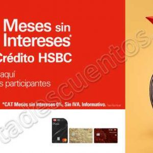 HSBC: Happy Weekend 12 Meses Sin Intereses + 5% de Bonificación