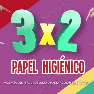 Julio Regalado 2018: 3×2 en Todo el Papel Higiénico
