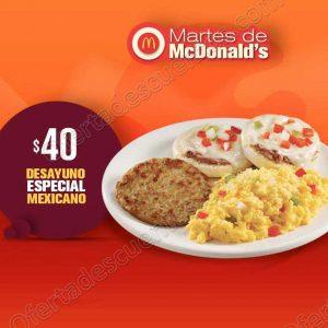 Cupones Martes de McDonald's 10 de Julio 2018