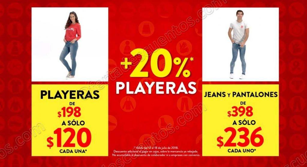 Gran Venta de Liquidación Suburbia: Hasta 50% de descuento + 20% adicional en Jeans, Playeras y Pantalones