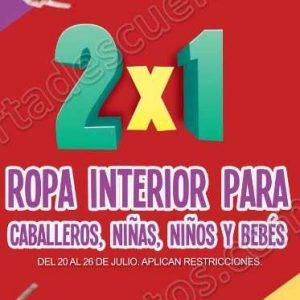 Julio Regalado 2018: 2×1 en ropa interior para Caballero, Niños, Niñas y Bebés