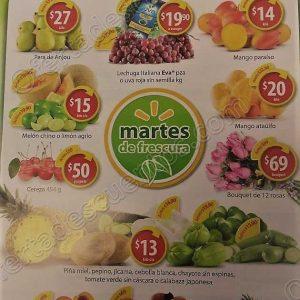 Martes de Frescura Walmart 3 de Julio 2018