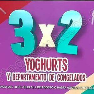 Julio Regalado 2018: 3×2 en Yogurts y Departamento de Congelados