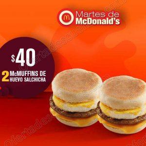 Cupones Martes de McDonald's 3 de Julio 2018