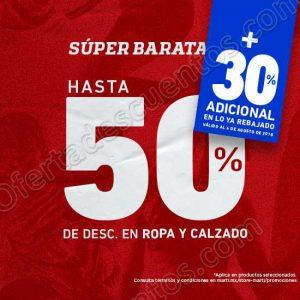 Martí: Rebajas de Temporada 2018 Descuento 50% + 30%