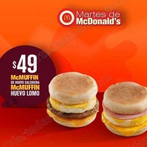 Cupones Martes de McDonald's 14 de Agosto 2018