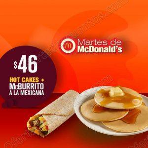 Martes de McDonald's 28 de Agosto 2018