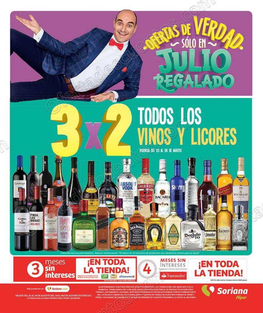 Julio Regalado 2018: 3×2 en Todos los Vinos y Licores