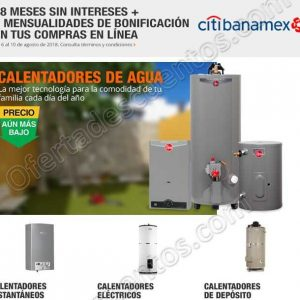 The Home Depot: 1 mes de bonificación con Citibanamex