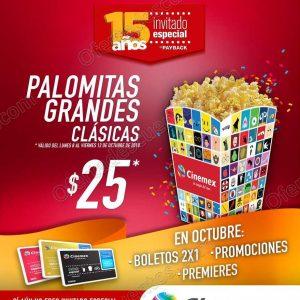 Promociones de Aniversario Cinemex: Entradas al 2×1, Palomitas Grandes a $25 y más