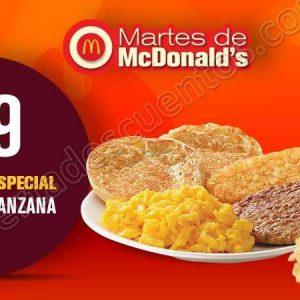 Cupones Martes de McDonald's 2 de Octubre 2018