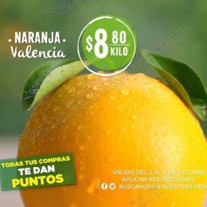 Frutas y Verduras Mega Soriana 2 y 3 de Octubre 2018