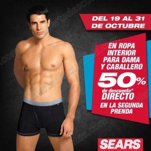 Sears: 50% de descuento en segunda prenda en Ropa Interior para Dama y Caballero
