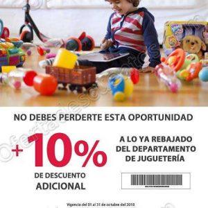 Sears: 10% de descuento adicional a lo ya rebajado en departamento de Juguetería