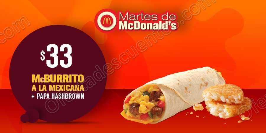 Cupones Martes de McDonald's 13 de Noviembre 2018