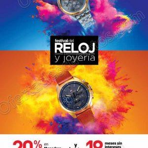 Fábricas de Francia: Festival del Reloj y Joyería del 3 al 16 de Noviembre