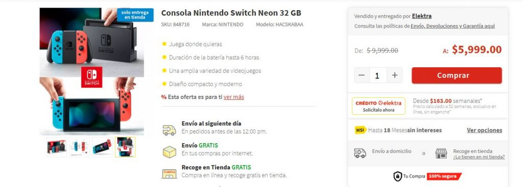 Oferta Relámpago Buen Fin 2018 Elektra: Nintendo Switch desde $4,859