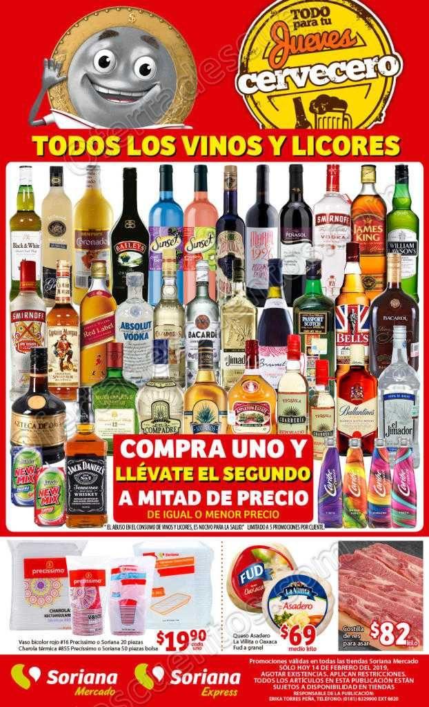 Soriana Mercado: Ofertas Cervecero 14 de Febrero 2019