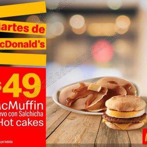 Cupones Martes de McDonald's 11 de Junio 2019