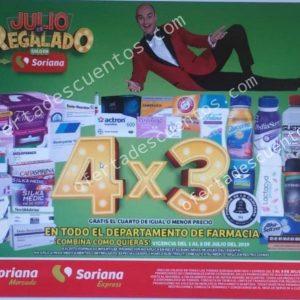 Oferta Estelar Julio Regalado 2019: 4×3 en Toda la Farmacia