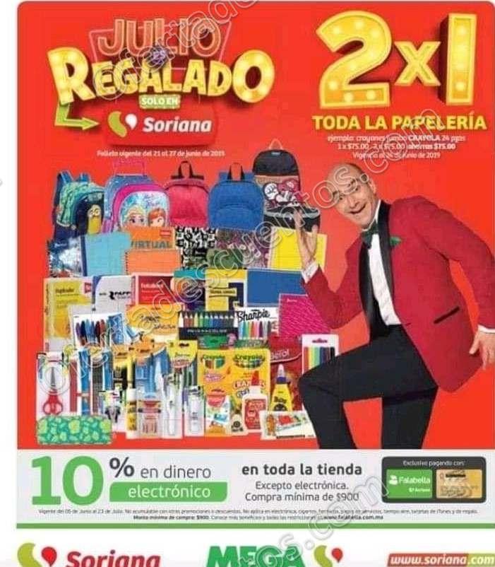 Oferta Estelar Julio Regalado 2019: 2×1 en Papelería al 24 de Junio