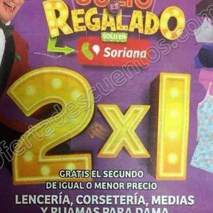 Oferta Estelar Julio Regalado 2019: 2×1 en Lencería, Corsetería, Medias y Pijamas