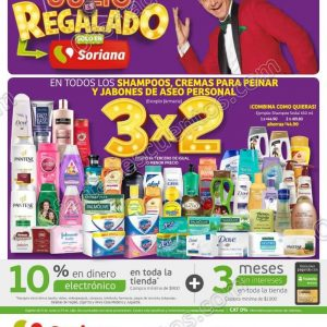 Folleto Ofertas Julio Regalado 2019 del 12 al 18 de Julio