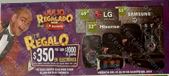 Julio Regalado 2019: $350 de Descuento por cada $1,000 de compra en Electrónica del 1 al 9 de Agosto