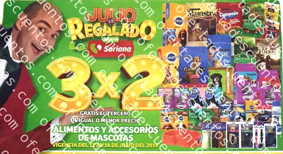 Oferta Estelar Julio Regalado 2019: 3×2 en Alimentos y Accesorios para Mascotas del 12 al 18 de Julio