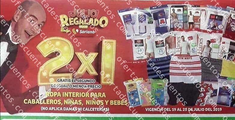 Oferta Estelar Julio Regalado 2019: 2×1 en Ropa Interior para Caballero, Niñas, Niños y Bebés al 21 de Julio