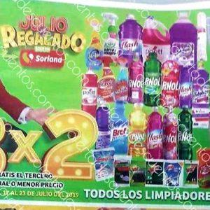 Oferta Estelar Julio Regalado 2019: 3×2 en Limpiadores y Jarciería del 17 al 23 de Julio