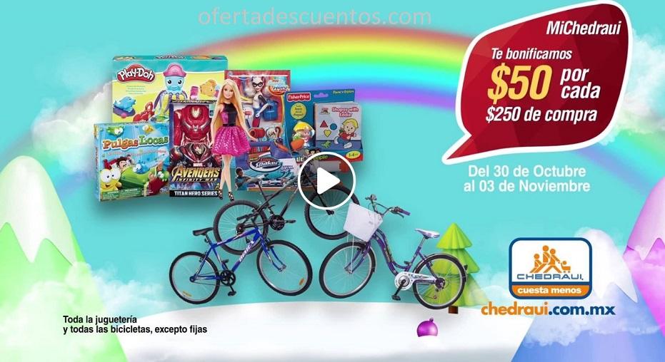 Chedraui: $50 de Bonificación por cada $250 de compra en toda la Juguetería y Bicicletas