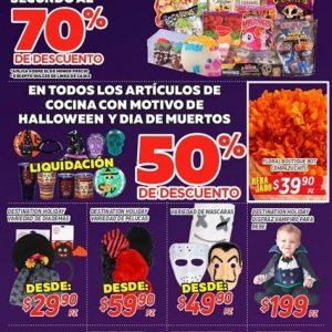 HEB: 70% de descuento en la segunda compra en todos dulces y más al 31 de Octubre 2019