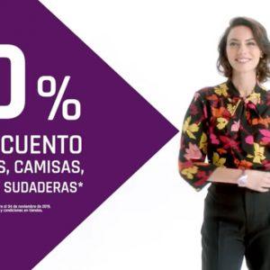 Suburbia: 20% de descuento en Blusas, Chalecos, Camisas y Sudaderas al 4 de Noviembre 2019