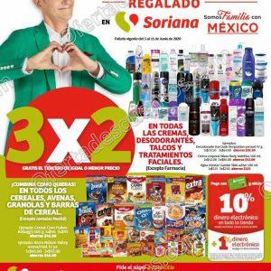 Folleto Ofertas Julio Regalado 2020 en Soriana Hiper del 5 al 11 de Junio