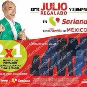 Julio Regalado 2020: 2×1 en Todos los Pantalones de Mezclilla del 10 al 14 de Junio