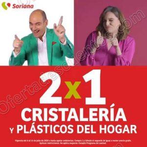 Julio Regalado 2020 Soriana: 2×1 en Toda la Cristalería y Plásticos Para el Hogar