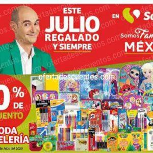 Julio Regalado 2020 Soriana: 40% de Descuento en Toda la Papelería