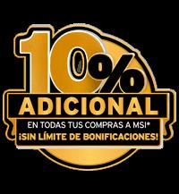 Citibanamex: 10% Adicional a Meses sin Intereses Hasta el 31 de Diciembre 2020